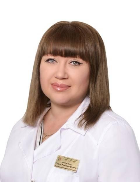Филатова Елена Александровна