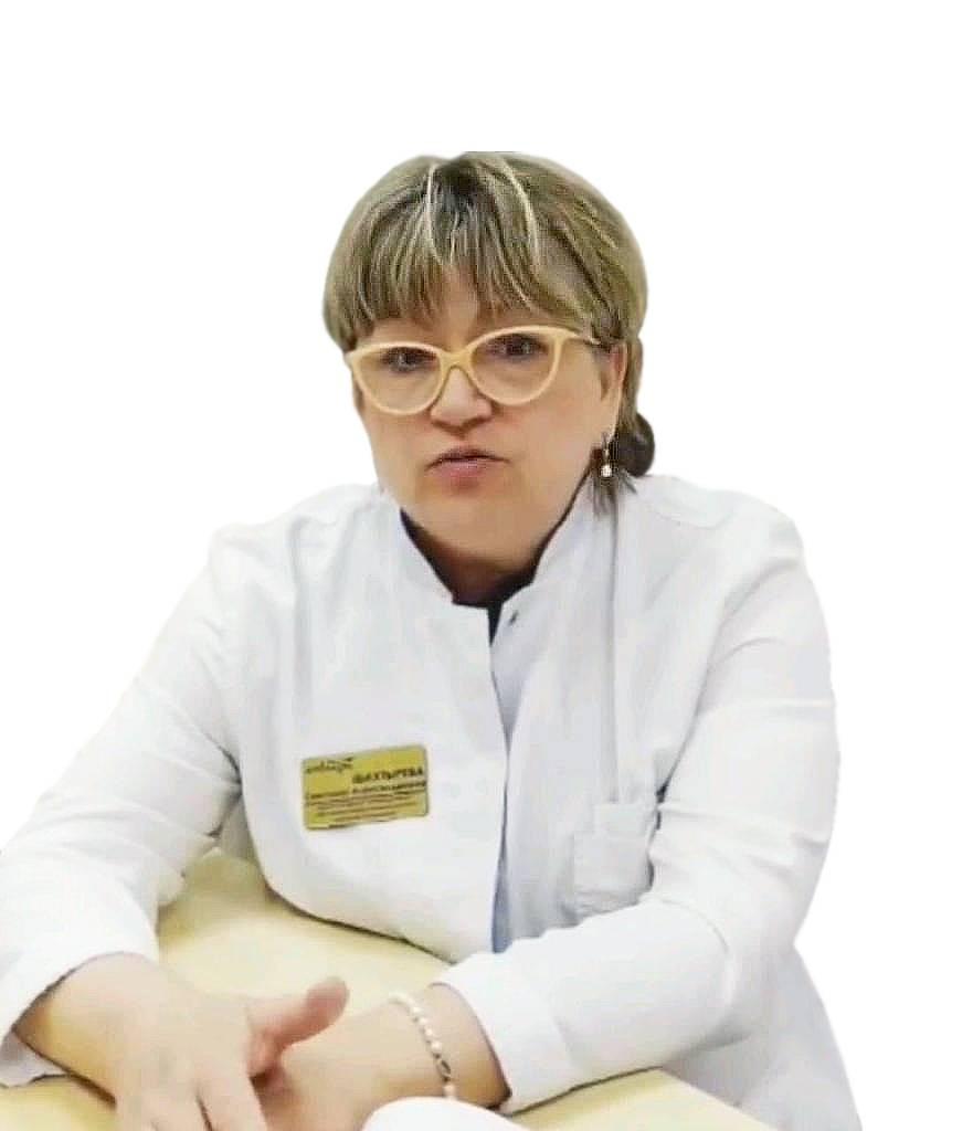 Шахтырева Светлана Александровна
